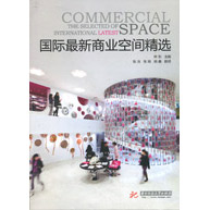 commercial-space