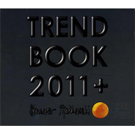trend-book-2011