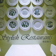 2011-07-stylish-restaurants