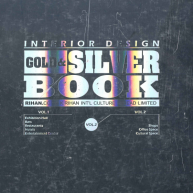 gold-and-silver-book-roc